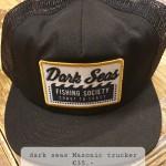 Dark Seas caps 2021 (2)